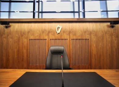 Inside the Central Criminal Court of Justice