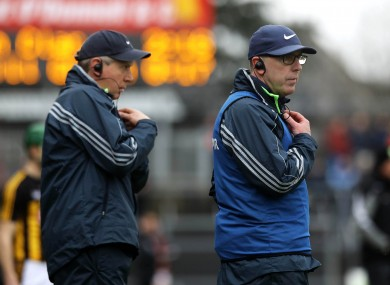 Donal Moloney and Gerry O'Connor.