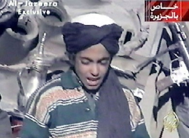 File photo. Hamza bin Laden