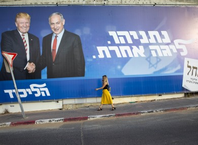 An election campaign billboard for the Likud party that shows Israeli Prime Minister Benjamin Netanyahu and US President Donald Trump.