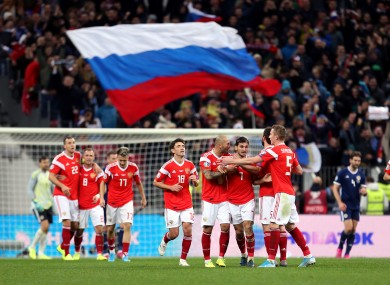 Ruissia players celebrating Magomed Ozdoev's goal against Scotland last month.