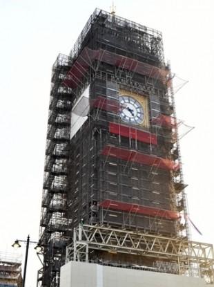 Big Ben is currently undergoing reconstruction.