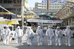 The South Korean city of Daegu has seen the biggest increase in infections outside China.