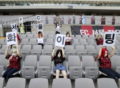 The dolls in FC Seoul's stadium.