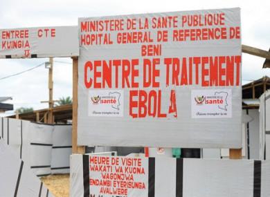 An Ebola treatment centre in the Democratic Republic of Congo.