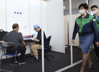 Tokyo Gov. Yuriko Koike, inspects a vaccination centre at the Tokyo Metropolitan Government office.